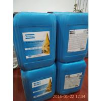 阿特拉斯空压机油2901170100  原厂正品8000小时油北京供应