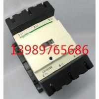 施耐德LC1-D80交流接触器