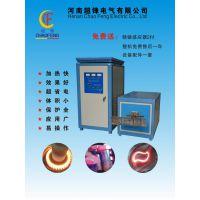 长沙超音频钢管加热成型设备超锋高频炉