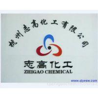 凹版油墨表印专用炭黑 zg-100 za-100 高流动高光泽极易分散