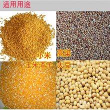 现货直销谷子专用砂辊式碾米机 新型谷子磨米机 制造碾米机
