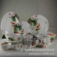 厂家批发骨质瓷餐具套装 32头盛世丰年可定制logo商务婚庆礼品