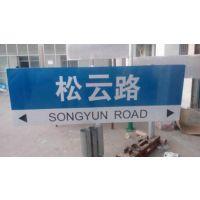 城市道路路名牌专业供应