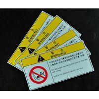 优惠供应烟台地区食品饮料铜板纸不干胶标签格底铜版纸标签批量印刷