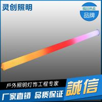 四川广元全彩LED护栏管批发性价比高工程品质-灵创照明