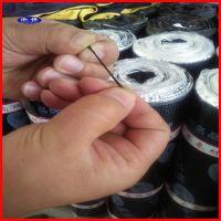 厂家直销泓恒牌国标-25℃4mm聚酯胎铝膜面SBS弹性体改性沥青防水卷材 耐穿刺 耐腐蚀
