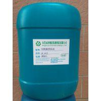 高效切削油清洗剂 环保拉拨油清洁剂 拉伸油去污剂