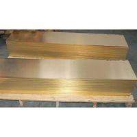 【川本金属】供应QSi1-3国产硅青铜棒、铜板、铜管、规格齐全