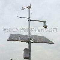 太阳能森林防火监控供电系统