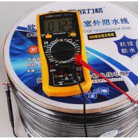 室外网线|欧力格光纤网线厂家|室外网线 无氧铜