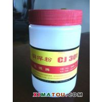 电解铜粉,纯铜粉,黄铜粉,青铜粉,铜锡合金粉,超细铜粉,白铜粉