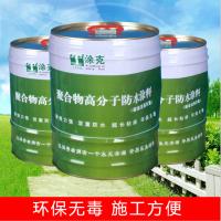 涂克防水-聚合物高分子防水涂料(屋面渗漏克星)