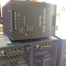 【图】浙大中控PW722电源单体(24VDC,10A)规格及安装说明