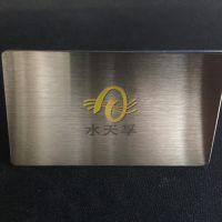 不锈钢黑钛拉丝板_拉丝不锈钢厂家直供_物美价廉可定制