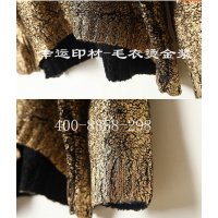 【羊毛衫烫金浆】高牢度羊毛衫烫金浆厂家,幸运公司13480450623皮小姐免费提供样品