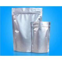 瑞耀包装(图)_镀铝包装袋批发_镀铝包装袋