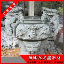 寺庙石雕香炉 仿古青石石雕鼎 石雕厂家直销石材烧香香炉摆件