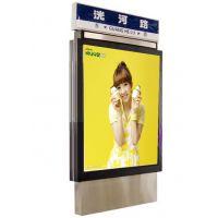 街道路名牌广告灯箱 可定制规格款式 滚动指路牌灯箱鑫翔量大价优