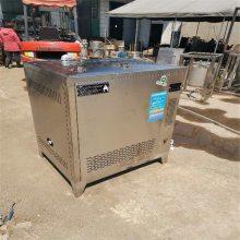 供应双丰 不锈钢40火排燃气蒸发器 出气量大