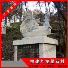 石雕观音像|大理石观世音菩萨雕像|石雕持经观音法相