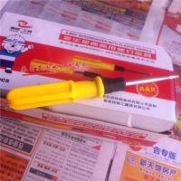 批发高品质6*190mm两用螺丝刀 手动螺丝刀 优惠多多 欢迎订购
