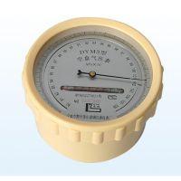 DYM3空盒气压表 大气压力测量计 空盒气压计
