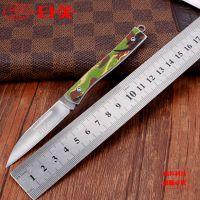 厂价供应 优质折叠小刀/水果刀/精品 随身方便携带5810
