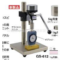 TECLOCK日本得乐硬度计台座GS-612