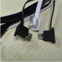 micro5P弯头USB数据线生产厂家