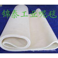 针织面料蒸汽预缩机毛毯,索龙全自动预缩机毛毯