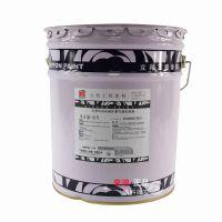 正品批发 立邦9000抗碱防霉内墙面漆乳胶漆油漆涂料工程家装通用