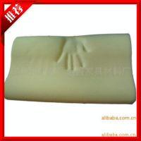 月销百万诚信XPE(交联发泡棉)  床垫海绵枕头  记忆海绵