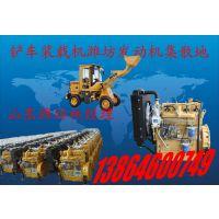 4105Y装载机(铲车)柴油机 全国联保