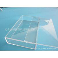 亚克力透明盒子 有机玻璃制品 压克里盒子