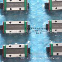 重庆MGN9H上银直线导轨、HIWIN上银精密直线导轨、MGN9H线性滑轨