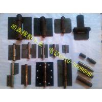供应:HS牌,车厢焊接合页,铁门焊接合页,箱柜焊接合页铰链,40mm-180mm