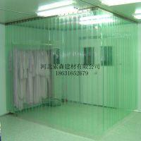 pvc软门帘 塑料软门帘 透明软门帘 透气软门帘 带棱软门帘 软玻璃
