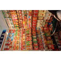 广东复合包装袋厂家 食品包装袋定做 包装袋批发 食品袋供应商