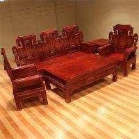 厂家生产 批发 销售 香樟木沙发 客厅实木沙发 高档5件套 002#
