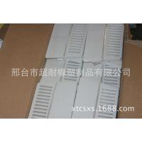 厂家生产2014新款加厚白色大尺寸壁纸刮板,塑料刮板