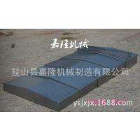 嘉隆厂家直供钢板防护罩 数控机床防护罩 伸缩式钢板防护罩