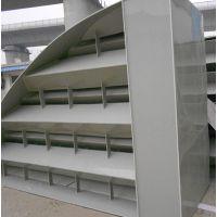 济南新星三相分离器优质厂家,工程塑料水处理用三相分离器