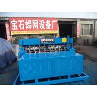 6-8mm隧道钢筋网焊网机排焊机网片机备有现货
