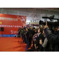 2015济南美博会时间11月6日至8日济南美容美发美甲化妆用品博览会
