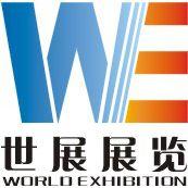 2016中国西部国际制冷、空调、供热、通风及食品冷冻加工展览会
