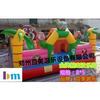 四川资阳儿童充气城堡,能流动经营的中小型充气城堡多少钱?