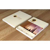 南京宣传册设计、画册设计