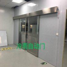 上海感应门厂家 感应玻璃门控制器批发 量大有优惠 低价批发指纹门禁电动门