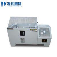 盐雾试验机海达HD-E808可提供定制