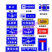 标志标牌制作厂家/标牌生产厂家/北京华诚通